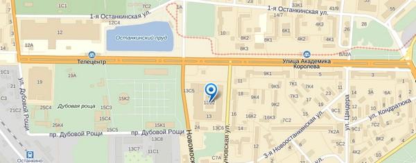 Юрадрес по 17 ИФНС (СВАО): cхема проезда и фотографии.