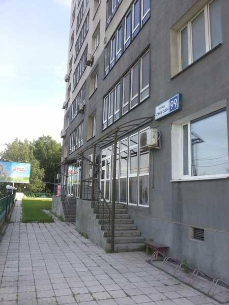 Налоговая инспекция 17  ИФНС Москва